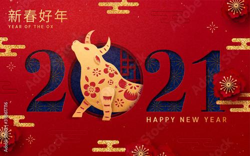 Obraz 2021 CNY year of ox celebration - fototapety do salonu