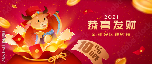 Obraz 2021 year of ox big sale banner - fototapety do salonu