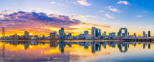 Fototapeta premium Beautiful sunrise view of Osaka city skyline. Japan