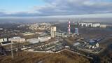 Fototapeta Londyn - Jastrzębie Zdrój z lotu ptaka, budynki zamkniętej kopalni Moszczenica. Śląsk, Polska