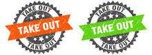 Take Out Band Sign. Take Out Grunge Stamp Set