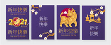 Happy Chinese New Year Flyer Set, 2021 The Year Of The Ox. Papercut Design With Bull Character, Cherry Blossom, Pagoda And Flowers. Chinese Text Means The Year Of The Ox
