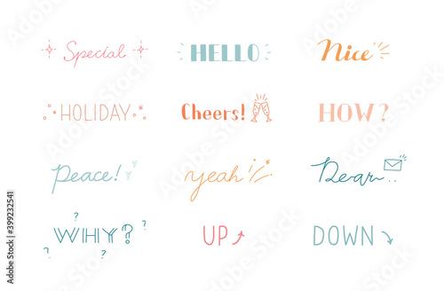Cuadros en Lienzo 英語の単語と手描きイラストのセット/文字/カリグラフィー/筆記体/言葉/かわいい/飾り/装飾
