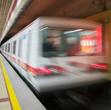Metro Train Leaving Subway Railway Station.