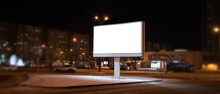 Advertising Billboard At Night With White Advertising Field In The Middle Of The Road