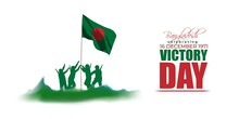 Vector Illustration For Bangladesh Victory Day, National Day, Soldiers, Flag Hoisting, Pigeon, Mountain On Abstract Background With Patriotic Color Theme.