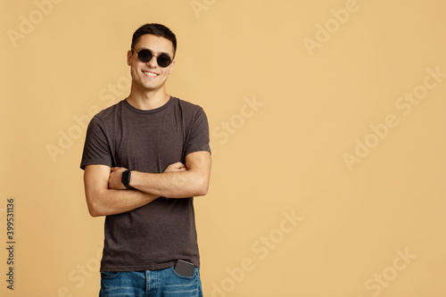 Stylish trendy hipster and human emotions Fototapet