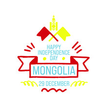 Banner Or Poster Of Mongolia Independence Day Celebration. Waving Flag. Vector Illustration.