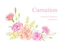 上品なカーネーションの飾り 水彩イラスト 母の日