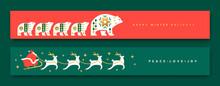 Christmas New Year Gold Folk Animal Banner Set