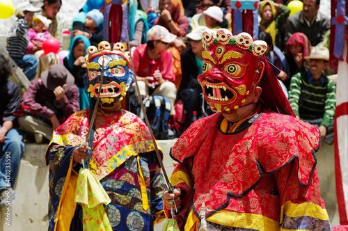 Cuadros en Lienzo Tibetan dance Cham (tsam), Tibetan masks of gods and demons, Tibetan Buddhism, T