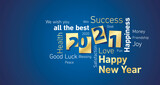 Happy New Year 2021 shining gold white word cloud blue board background