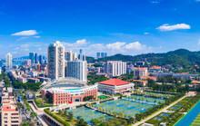 Aerial View Of Siming Campus, Xiamen University, Fujian Province, China