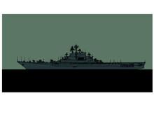 Projekt 1143 Soviet Heavy Aircraft-carrying Cruiser. Kiev, Minsk, Novorossiysk. Vector Image For Illustrations And Infographics.