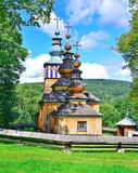 Wooden orthodox church in village of Swiatkowa Mala near Krempna, Low Beskids (Beskid Niski), Poland