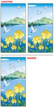 間違い探し_日本の風景 菜の花