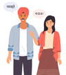 Young people in casual clothes talking Hello in different languages in chat bubble. Friends guy and girl portrait. Smiling man and woman waving hand. Muslim and chinese student greet at meeting