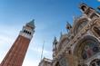 canvas print picture - die Basilica San Marco und der campanile ragen in den Himmel