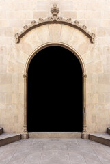 On the streets in Catalonia, public places. Elements of architectural decorations of buildings, doorways and arches, plaster moldings and patterns.