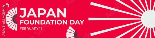 Fototapeta traditional japan foundation banner red designs  obraz
