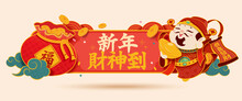 Banner Template For Lunar New Year