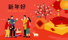 2021 Chinese New Year Banner