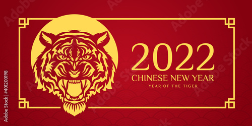 chinese new year 2022, year of the tiger with gold head Roaring tiger zodiac sig Fotobehang