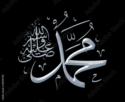 Fotografie, Obraz Mohammad Islam Muslim Prophet Logo Icon White Stone Sculpture Illustration