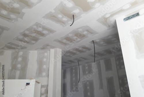 Lavori in corso nel cantiere - realizzazione di  pareti in cartongesso Fototapet