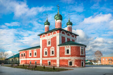 Red Smolensk Church In The Epiphany Monastery In Uglich