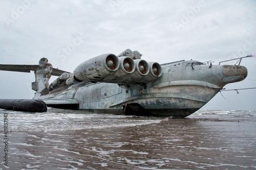 Canvas Project 903 rocket-ship ekranoplan Caspian monster.