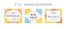 バナーの背景テンプレートのセット/広告/デザイン/フレーム/枠/装飾/おしゃれ