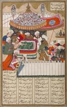An Old Illuminated Manuscript Of Iskandar Dying, Persian Miniature From The Shahnamah