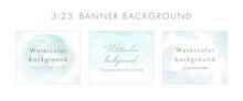 水彩のバナー背景のセット イラスト テンプレート おしゃれ ブラシ デザイン フレーム