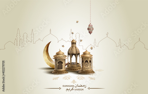 Photo islamic greeetings ramadan kareem card design with crescent and beautiful lanter