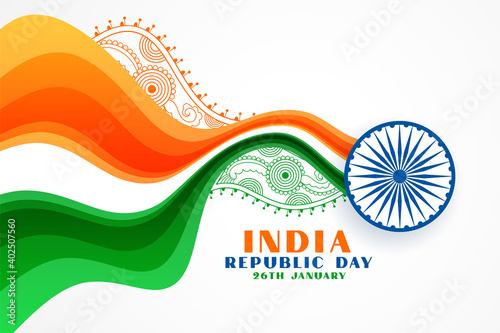 Fotomural nice indian republic day creative wavy flag background