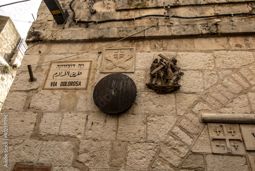 Photo Way of the Cross in Jerusalem, Israel. Station V