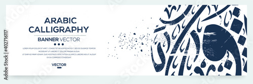 Photographie Creative Abstract Arabic Calligraphy Background Contain Random Arabic Letters Without specific meaning in English ,Vector illustration