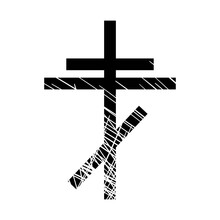 Vector Illustration Of Black Russian Cross Isolated On White