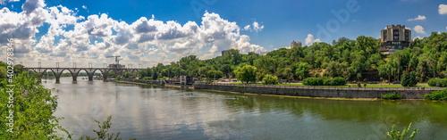 Photo Dnieper river and  embankment of Dnipro in Ukraine