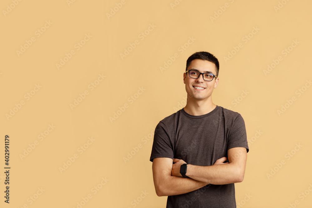 Fototapeta Pensive attractive student or blogger thinking about solution or ad