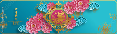 Canvastavla Chinese new year 2021 year of the ox , red paper cut ox character,flower and asian elements with craft style on background