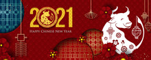 2021 Chinese New Year Greeting Card. Year Of The Ox. Chinese New-Year. Paper Cut With Ox And Flowers. Gong Xi Fa Cai 2021. Hieroglyph - Zodiac Sign Ox. Place For Your Text.