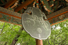 Bronze Gong Hanging In Richly Painted Pavilion At Bulguksa Buddhist Temple, Gyeongju, South Korea