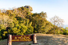 Signs Of Pha Hua Sing Name Of The Lion Face Rock In Thai Language At Doi Samer Dao National Park - Nan Province, Thailand