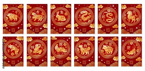 Chinese zodiac signs. Astrological year symbols, asian traditional animals horoscope characters, animal silhouettes with flowers, ornaments and clouds. Vector cards or posters set