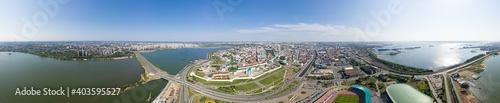 Foto Kazan, Russia