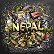 Nepal hand drawn cartoon doodles illustration.