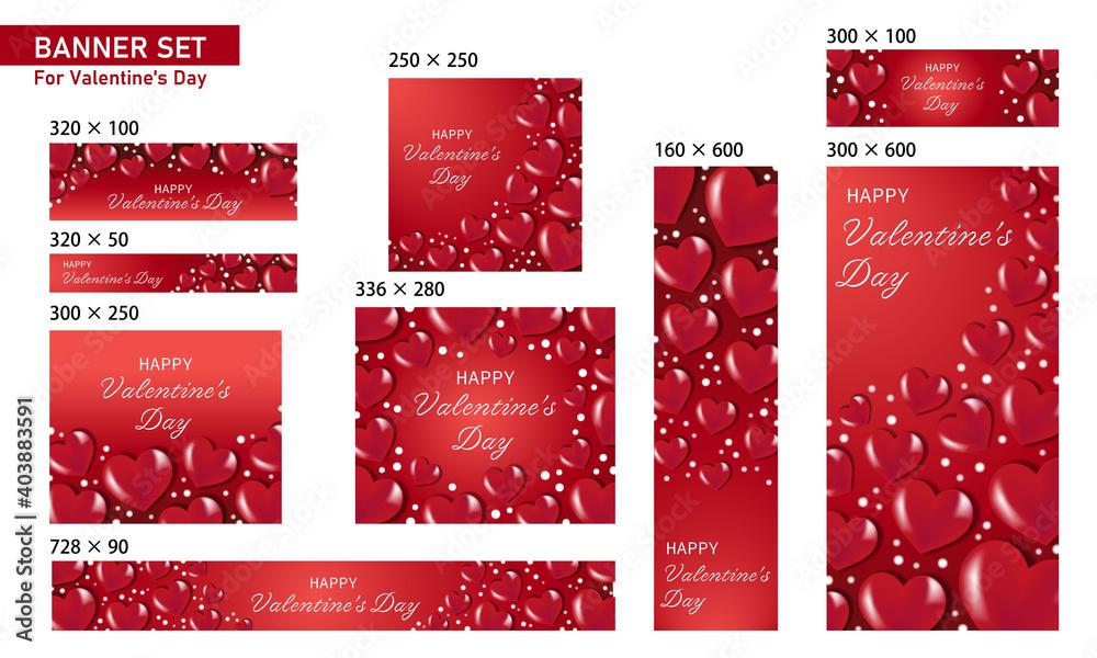 Fototapeta バレンタイン用広告バナー/ Banner Set for Valentine's Day