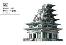 Iksan Mireuksaji Stone Pagoda Is Located In Mireuksaji (Mireuksa Temple Site), Geumma-myeon, Iksan-si, Jeollabuk-do, And Is The Oldest Stone Pagoda Remaining In Korea.